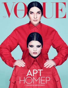 Abramovic Vogue Ukraine